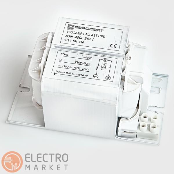 электромагнитные отпугиватели тараканов отзывы